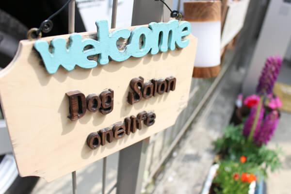 Dog Salon onelife