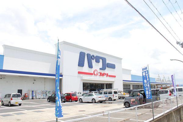 ペットアミ和歌山インター店(ペットサロン・トリミング)