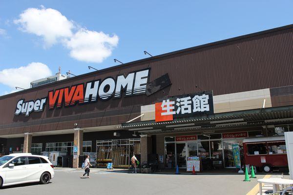 ニューサンドッグ 水戸県庁前店