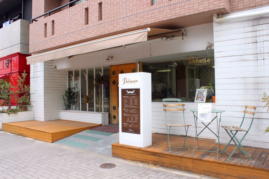 DogCareSalonLINDO 白金高輪店