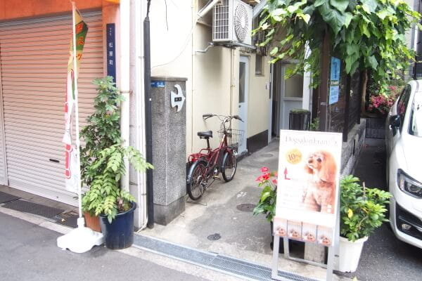 Dogsalon Fran matsuyamachi  松屋町駅すぐ!