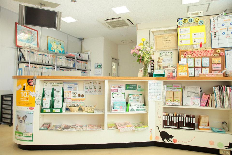 岡山動物がんセンター・三宅動物病院