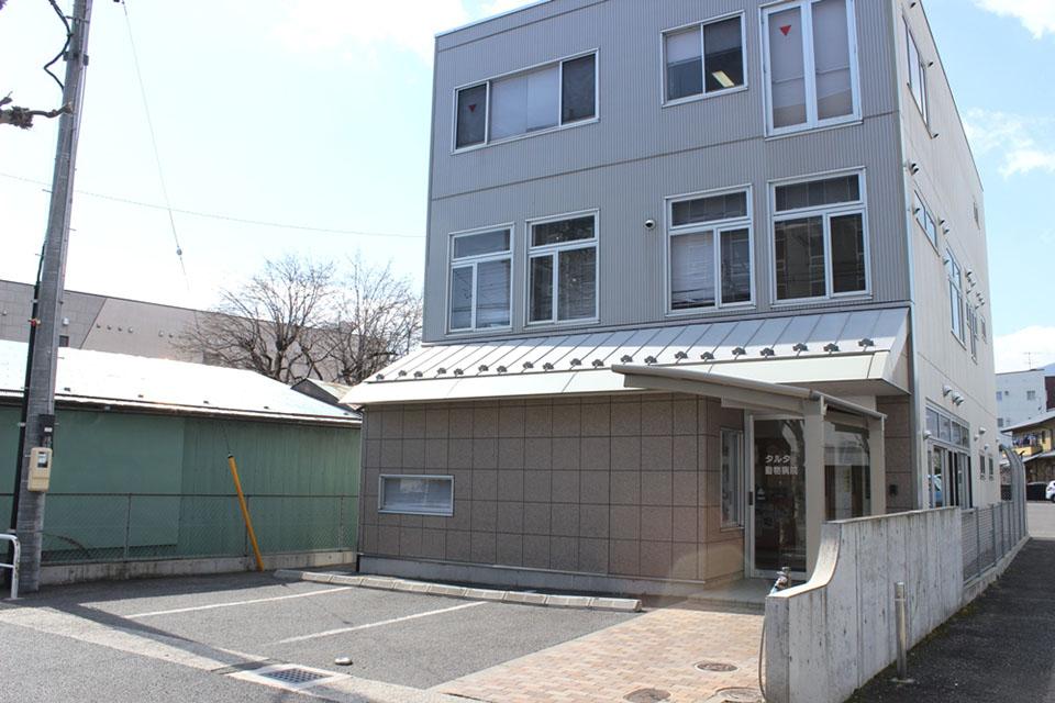 タルタ動物病院
