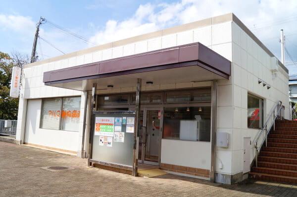 アルマ動物病院(兵庫県)