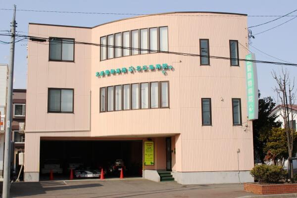 北愛動物病院 北広島院