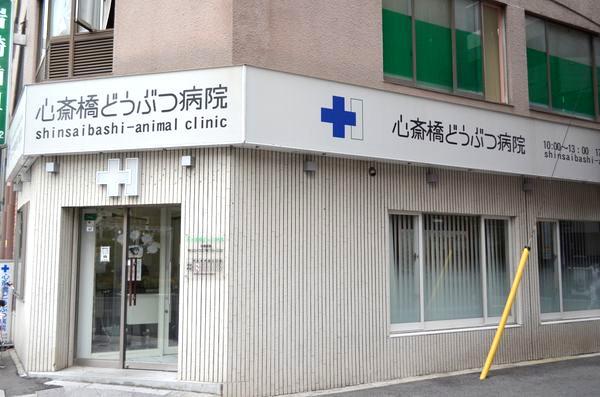ペットサロンフランテ 心斎橋店