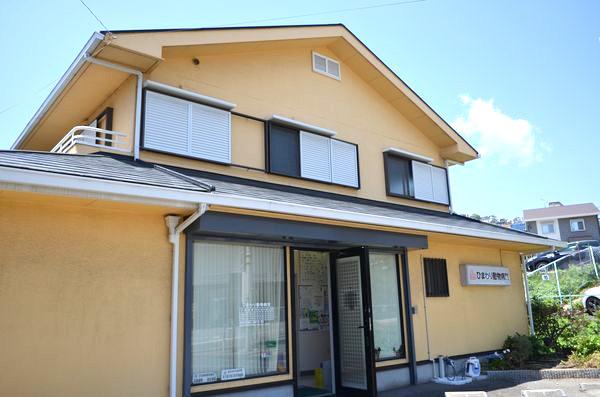 ひまわり動物病院(兵庫県)