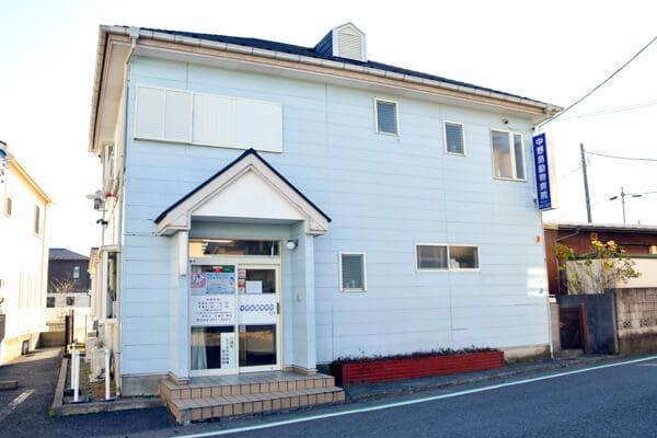 中野島動物病院(ペットホテル)
