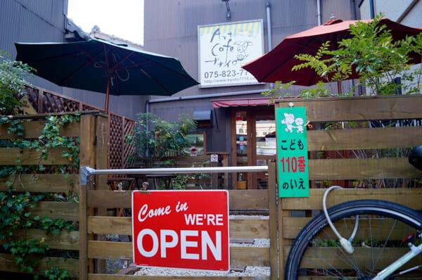 Art Cafe ナナイロ(ペットホテル)