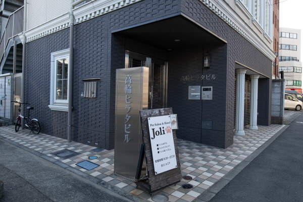 Joli 高輪店(ホテル)