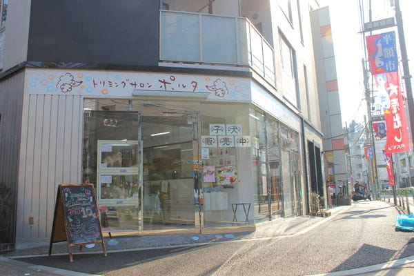 trimming salon Porta【ホテル】