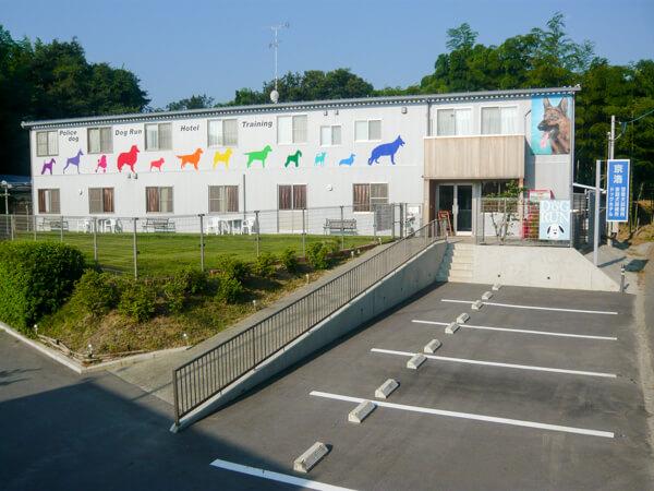 京洛警察犬訓練所(ペットホテル)