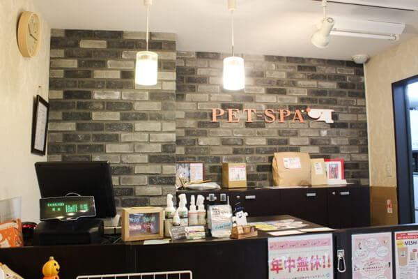 PET-SPA 成増店