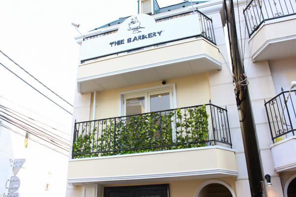 THE BARKERY 白金台