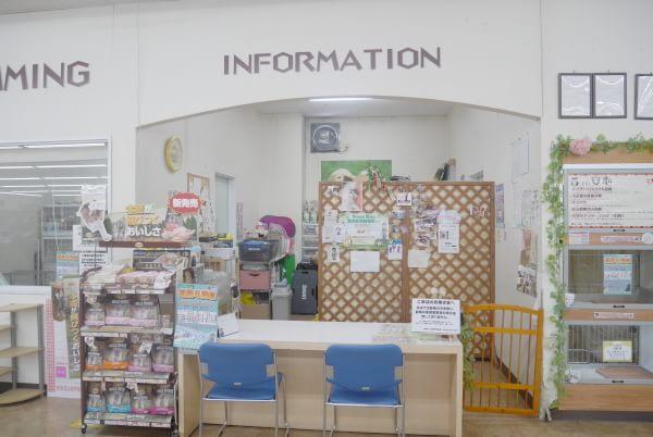 ワンニャンハウス神戸北町店