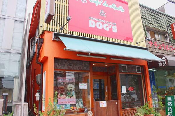 Cafe'de RoRo & DOGS (カフェ デ ロロ) くずは店
