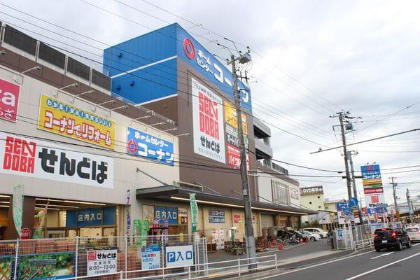 ペットプラザ船橋花輪インター店(ペットホテル)