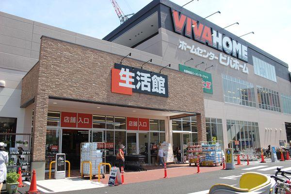 ワンニャンハウス豊島5丁目店