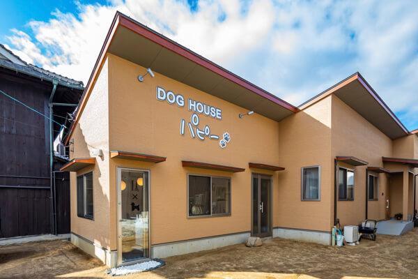 DOG HOUSE パピー(ペットホテル)