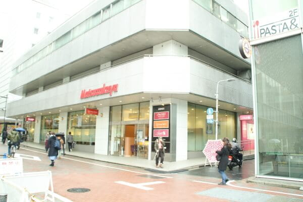 ペットサロンLibon 松坂屋上野店