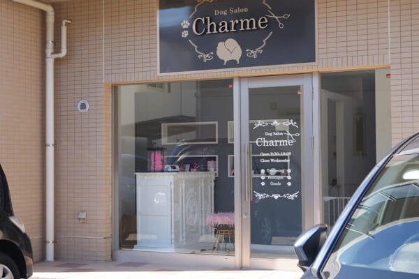 Charme(愛知県)