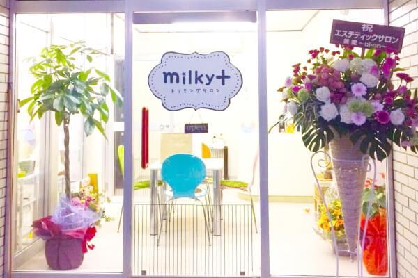 milky+