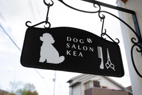 Dog salon KEA