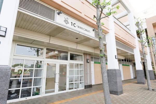1C ~WAN CARAT ユーカリヶ丘店~(ペットホテル)