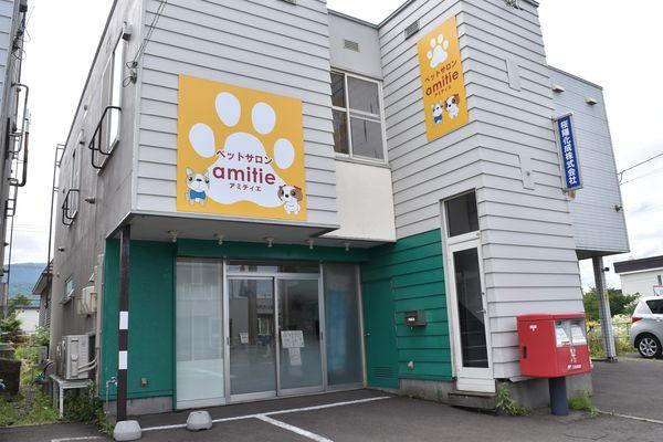 ペットサロン アミティエ 前田店(ホテル)