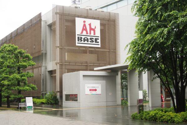 AHBASE(ホテル)