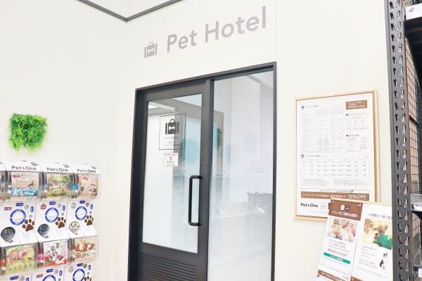 ペッツワン富士宮小泉店(ホテル)