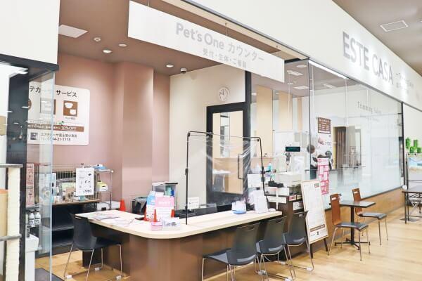 ペッツワン富士宮小泉店