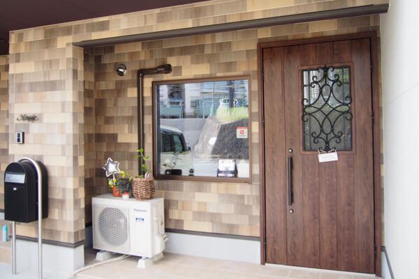 Dog salon C.cubed
