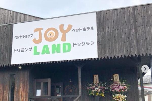 JOY LAND(ホテル)