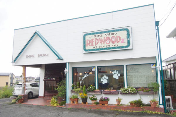 REDWOOD21(ホテル)