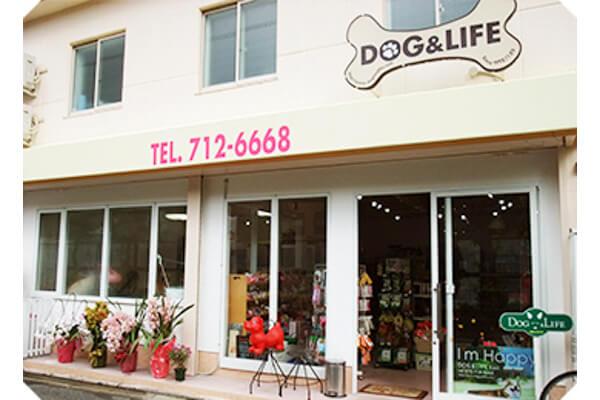 DOG&LIFE East(ホテル)