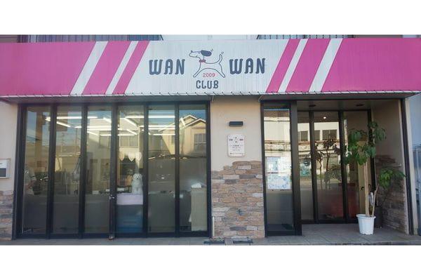 WANWANCLUB2009
