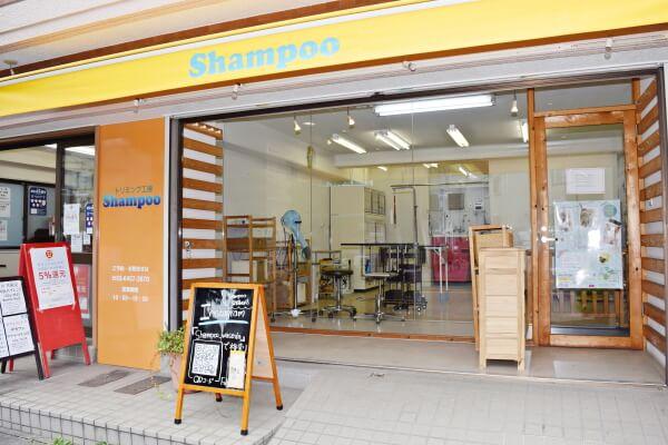 トリミング工房Shampoo早稲田店